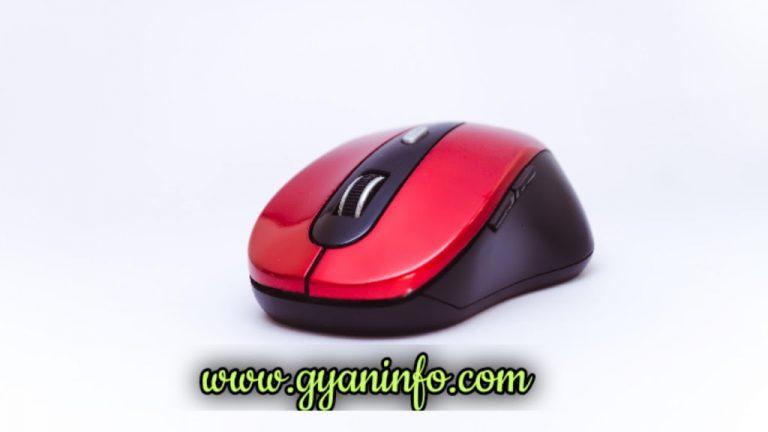 Mouse क्या है और mouse कितने प्रकार के होतें हैं पूरी जानकारी हिंदी में