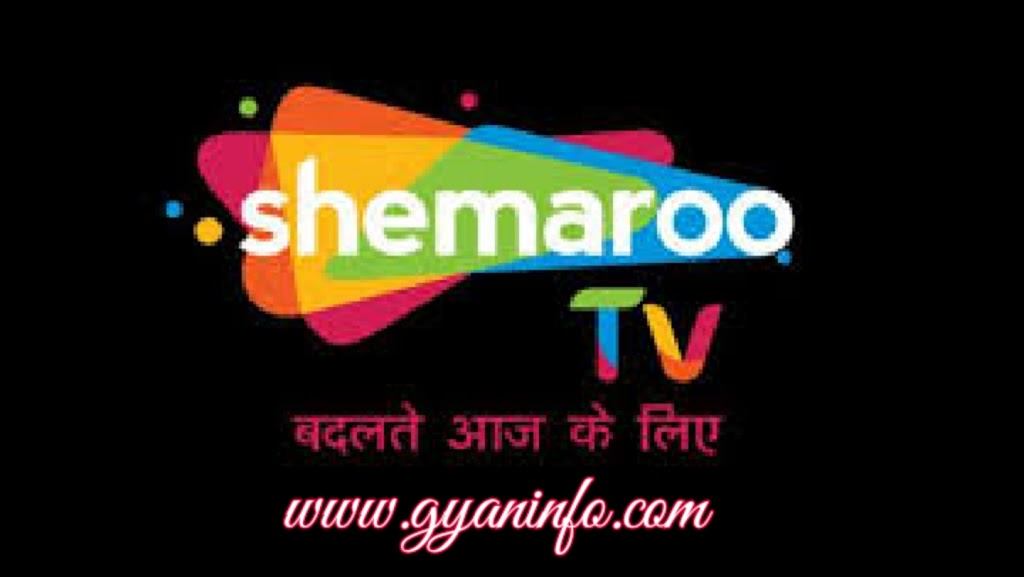 Shemaroo Group Launching 3 New Tv Channel Which Available Free Dish