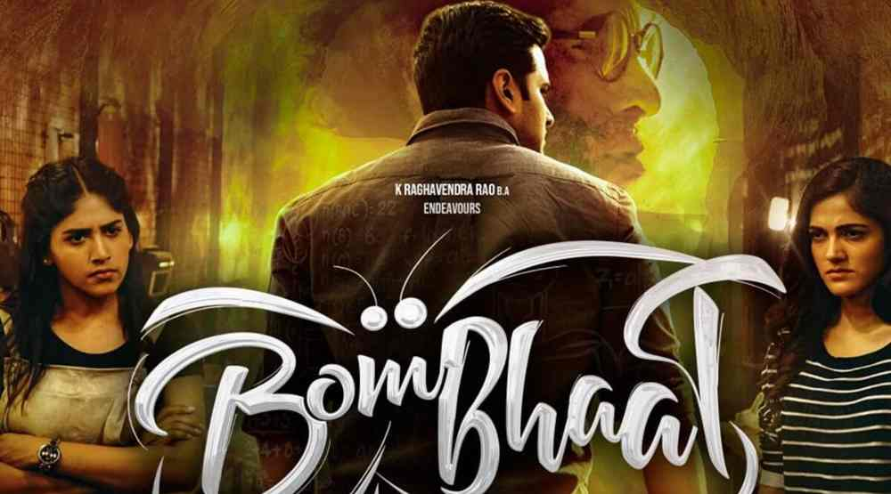 Bombhaat Movie Download Leaked by Filmyzilla
