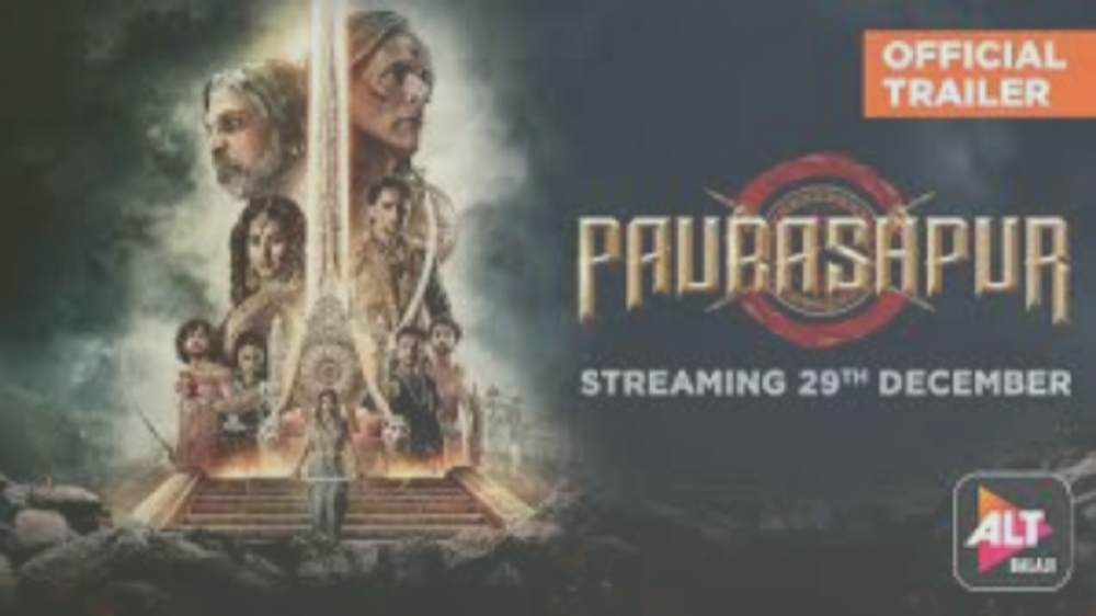 Paurushpur Movie Download Leaked by Filmyzilla and Other Torrent Sites