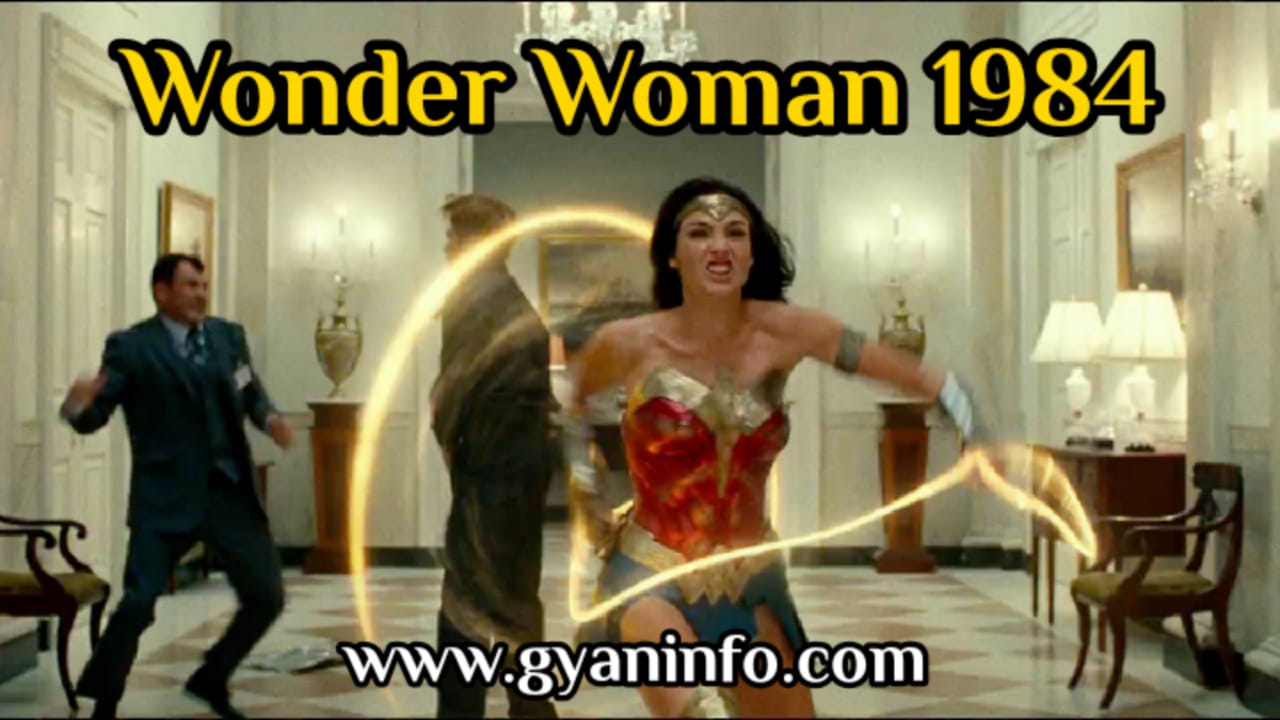 Wonder Woman 1984 Movie Download Hindi Dubbed Leaked by Movierulz