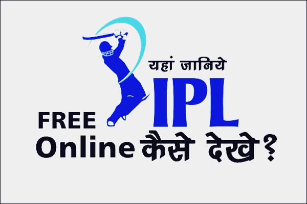 IPL 2021 Live Cricket Free