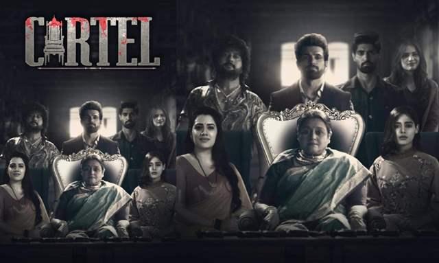 Cartel Web Series Full Episode