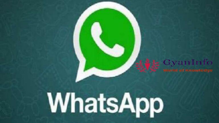 Facebook पर Whatsapp Status कैसे Share करें